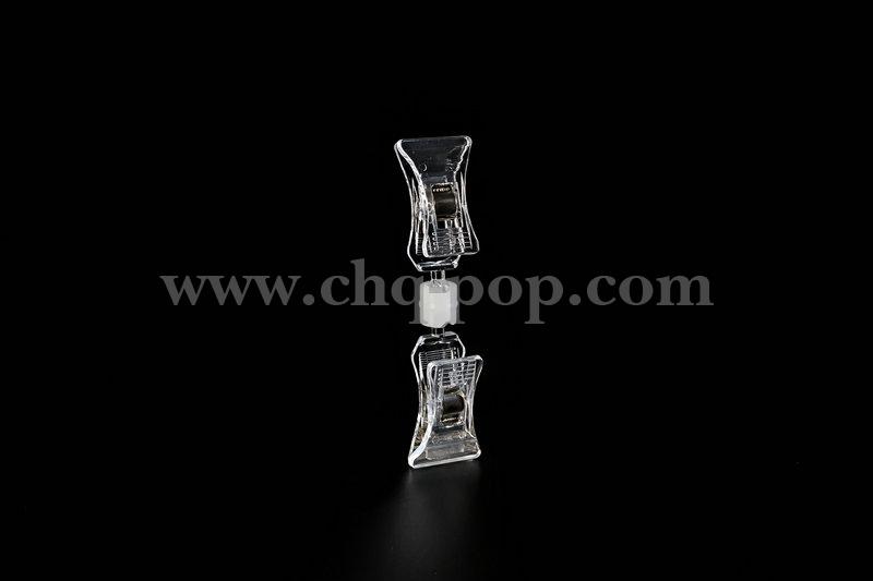 POP advertising clip, axe clip series C1