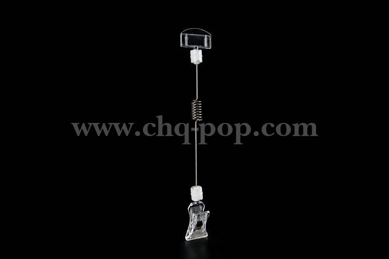 POP advertising clip, axe clip series C10
