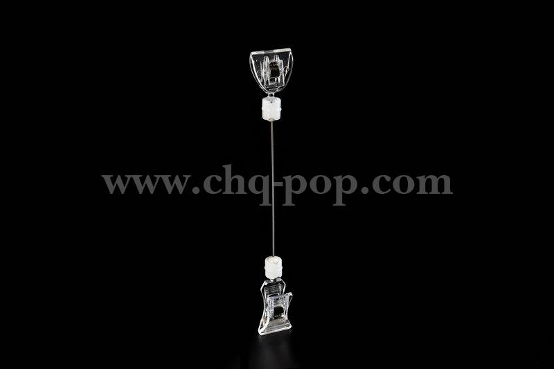 POP advertising clip, axe clip series C19