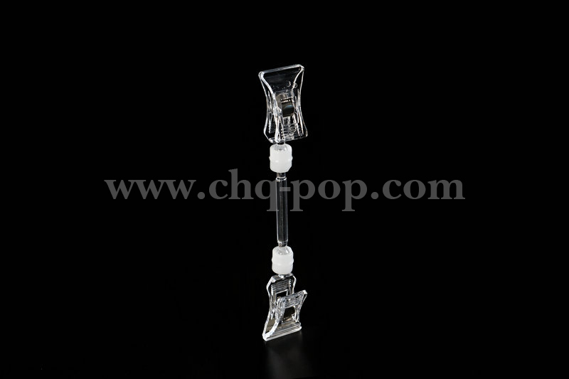 POP advertising clip, axe clip series C2