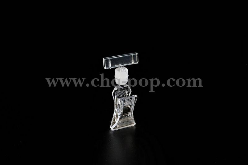 POP advertising clip, axe clip series C6-1