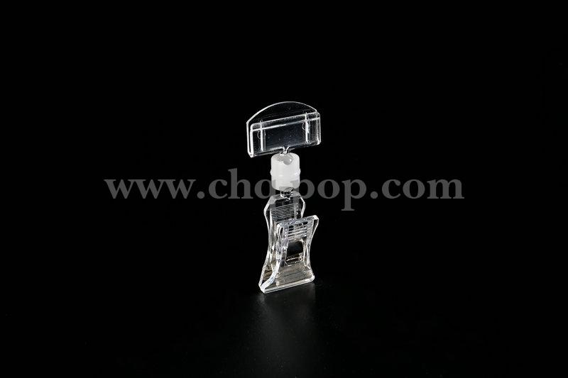 POP advertising clip, axe clip series C6