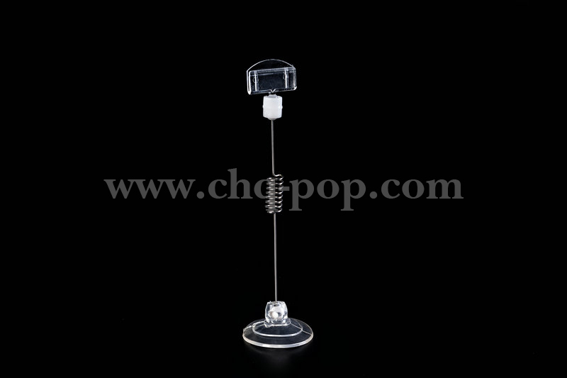 POP shake card, suction cup series K25