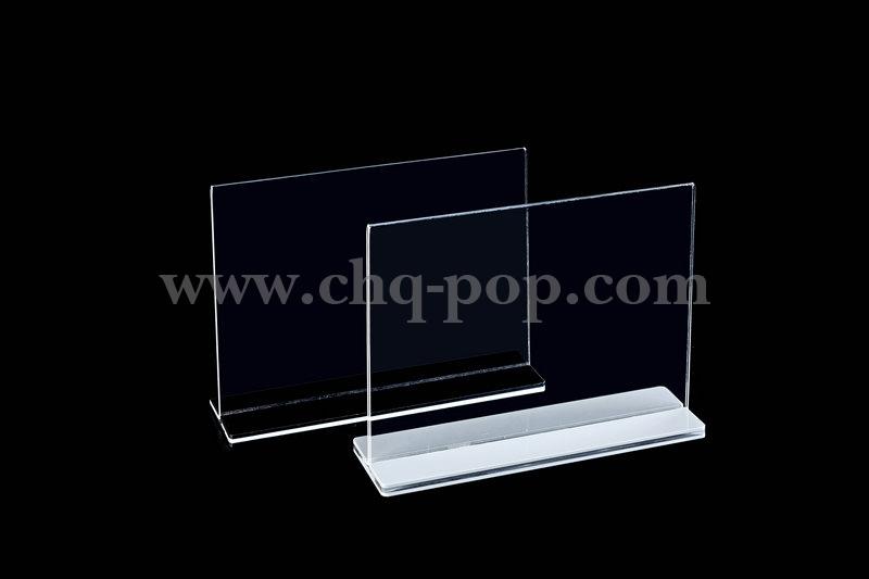 PVC Acrylic Series N23-2