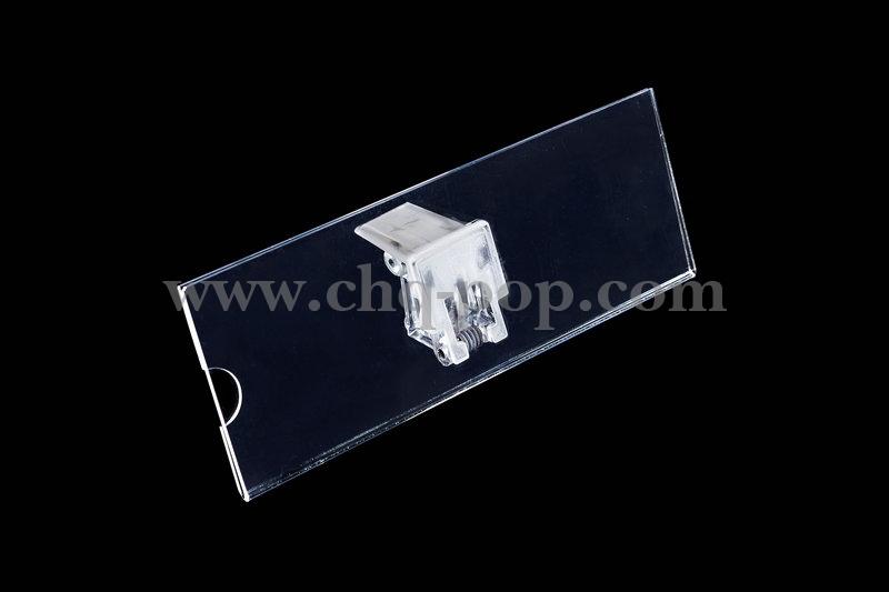 PVC Acrylic Series N30