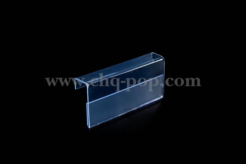 PVC Acrylic Series N32