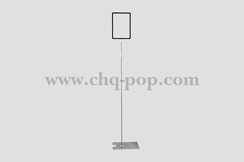 Floor-standing POP advertising display stand series P11