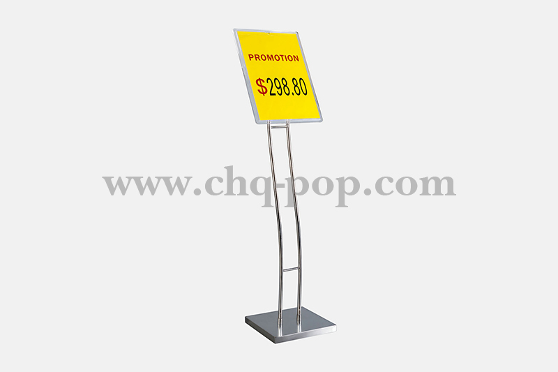 Floor-standing POP advertising display stand series P13