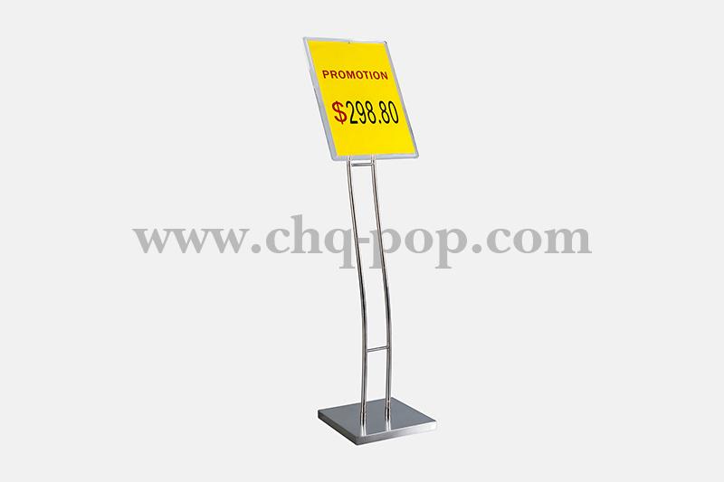 Floor-standing POP advertising display stand series P13
