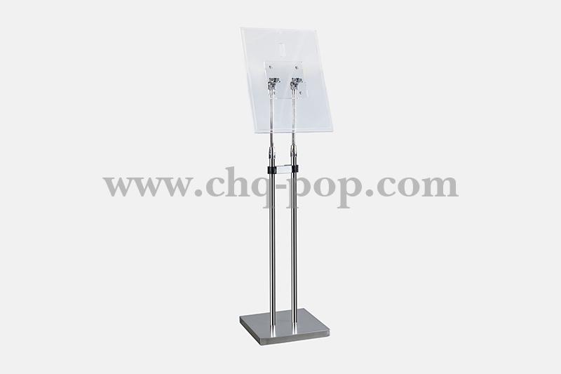 Floor-standing POP advertising display stand series P14