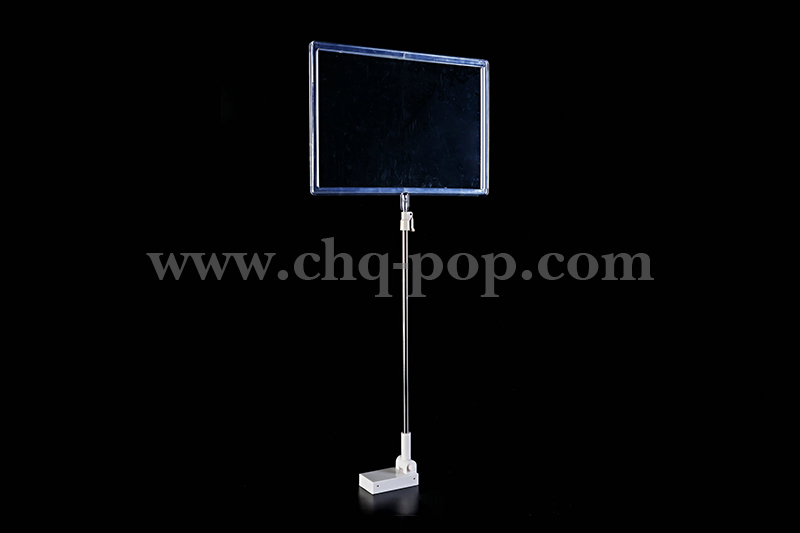 Magnetic POP advertising display stand series R14