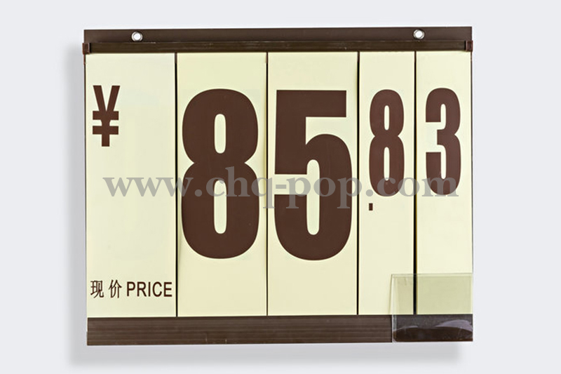 Page price card T5-2 Brown