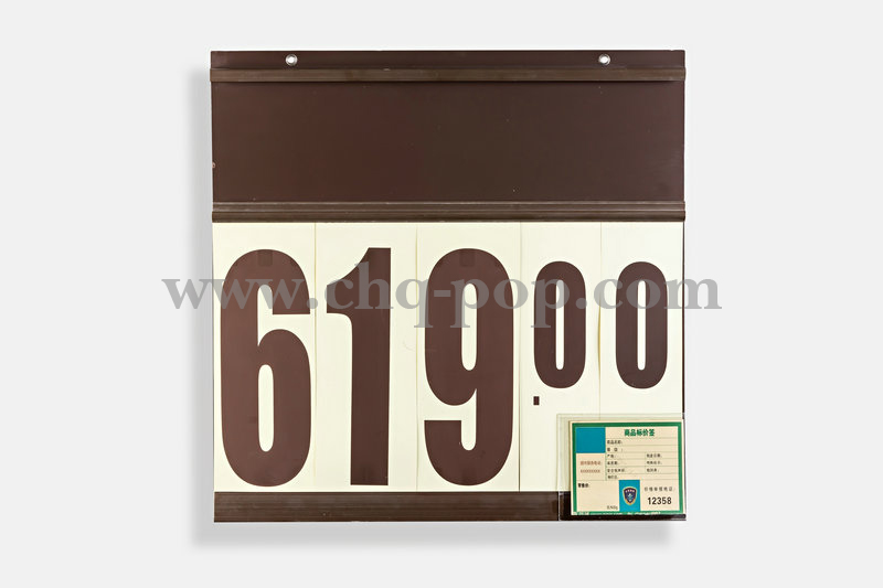 Page price card T5-4 Brown