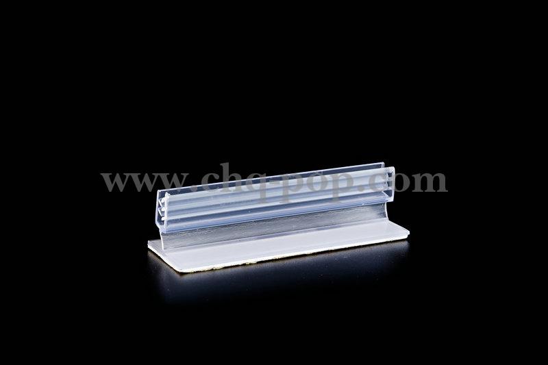 PVC Acrylic Series U32