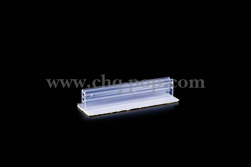 PVC Acrylic Series U35