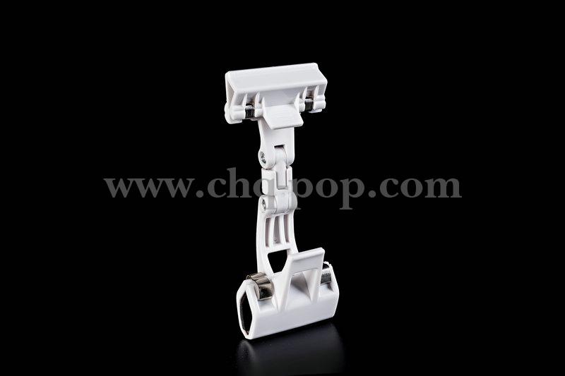 PVC Acrylic Series U48
