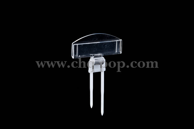 PVC Acrylic Series U67