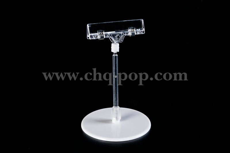 PVC Acrylic Series V1