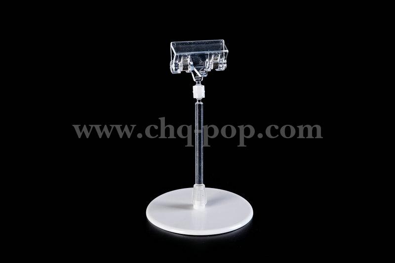 PVC Acrylic Series V2