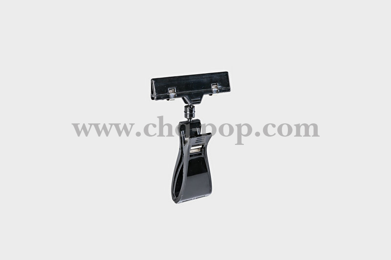 POP advertising clips, extra large clip series W1-1
