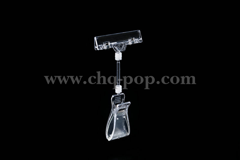 POP advertising clips, extra large clip series W2