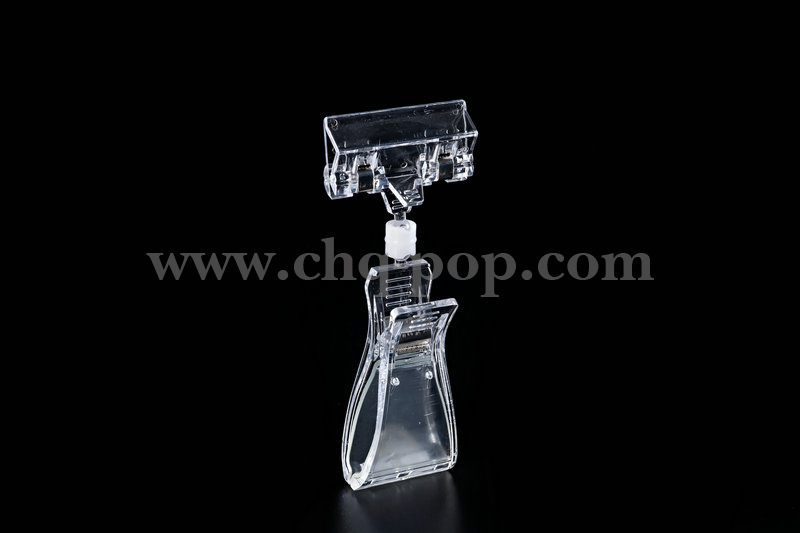 POP advertising clips, extra large clip series W4